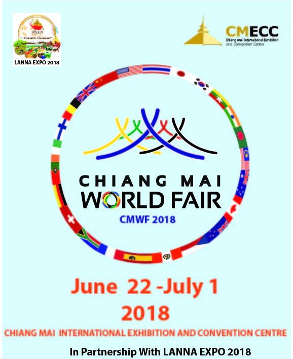 AW World Fair 240160