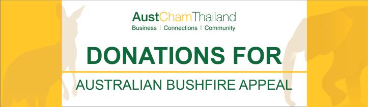 Announcement header- Donation